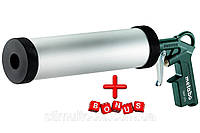 Пневматический пистолет для герметика Metabo DKP 310