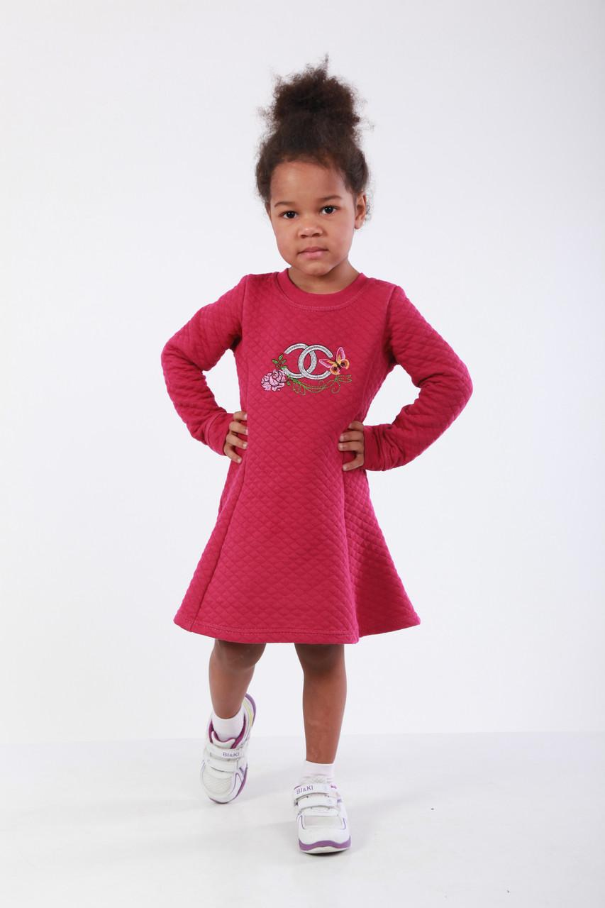 Платье для девочек нарядное