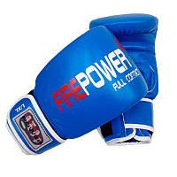 Перчатки снарядные Кожа FirePower FPTG1