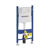 GEBERIT Монтажный комплект для подвесного унитаза GEBERIT  458.126.00.1 Duofix, Н112, 12 см(UP100) без клавиши
