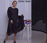 Платье женское свободного пошива большого размера: 58,60,62,64,66,68