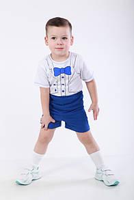 Летний детский комплект Стиляги футболка и шорты