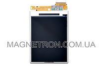 Дисплей для телефона LG GT365/KC550/KF360/KF750/KF755/KS320/KS360 SVLM0027801