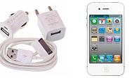 Зарядное устройство 3 в 1 USB АЗУ СЗУ зарядка кабель iPhone 3G, 3GS, 4, 4S