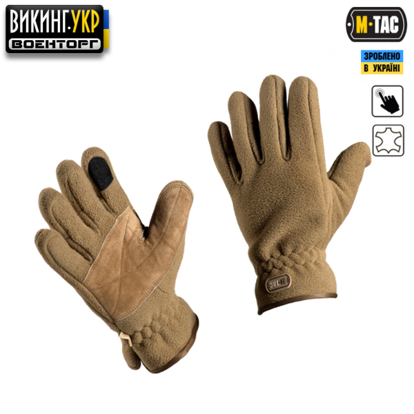 M-TAC ПЕРЧАТКИ WINTER TACTICAL WINDBLOCK 295 COYOTE