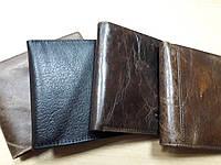 РАСПРОДАЖА  маленький мужской кожаный кошелек очень удобный по низкой цене