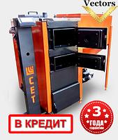 Котел твердотопливный, пеллетный автоматический 25 кВт. Украина. Котли твердопаливні автоматичні на пелетах