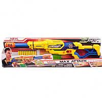 Бластер Large Max Attack 10 патронов Zuru X-Shot (3694)