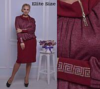 Теплое ангоровое  платье большого размера 50,52,54,56,58,60