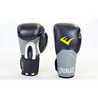 Перчатки боксерские кожаные Everlast PRO STYLE ELITE 10 oz. (BO-5228-BK(10))