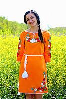 """Еффектное вышитое женское платье """"Марися"""" оранжевое"""