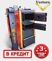 Котел твердотопливный СЕТ 80Р Украина 80 кВт. Котли твердопаливні