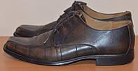 Обувь мужская LLOYD  б/у из Германии