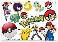 Stickers Pack Покемоны #29