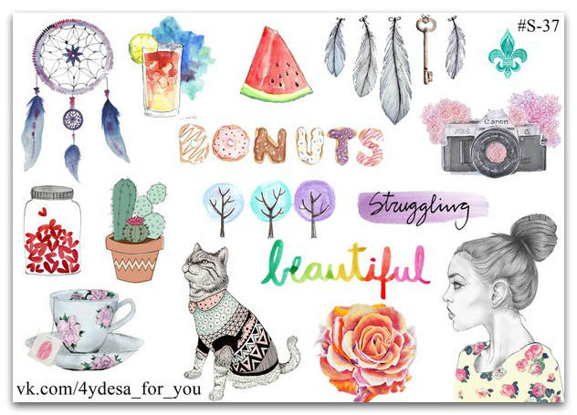 Stickers Pack Watercolor #37