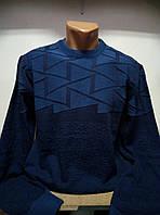 Мужской свитер кофта синего цвета с орнаментом №108