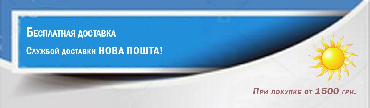Информация о компании «Интернет-магазин Тепло-Дешевле.Нет» 3d5b9b6dfdc85