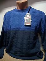 Мужская кофта в двух цветах бежевая синяя №110