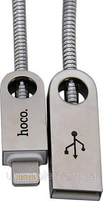 Кабель для iPhone 5/6 Hoco Zinc Alloy Metal Lightning cable 1m U8 серебро