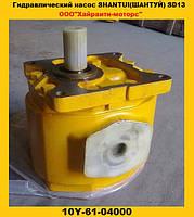 Гидравлический насос Shantui (Шантуй) SD