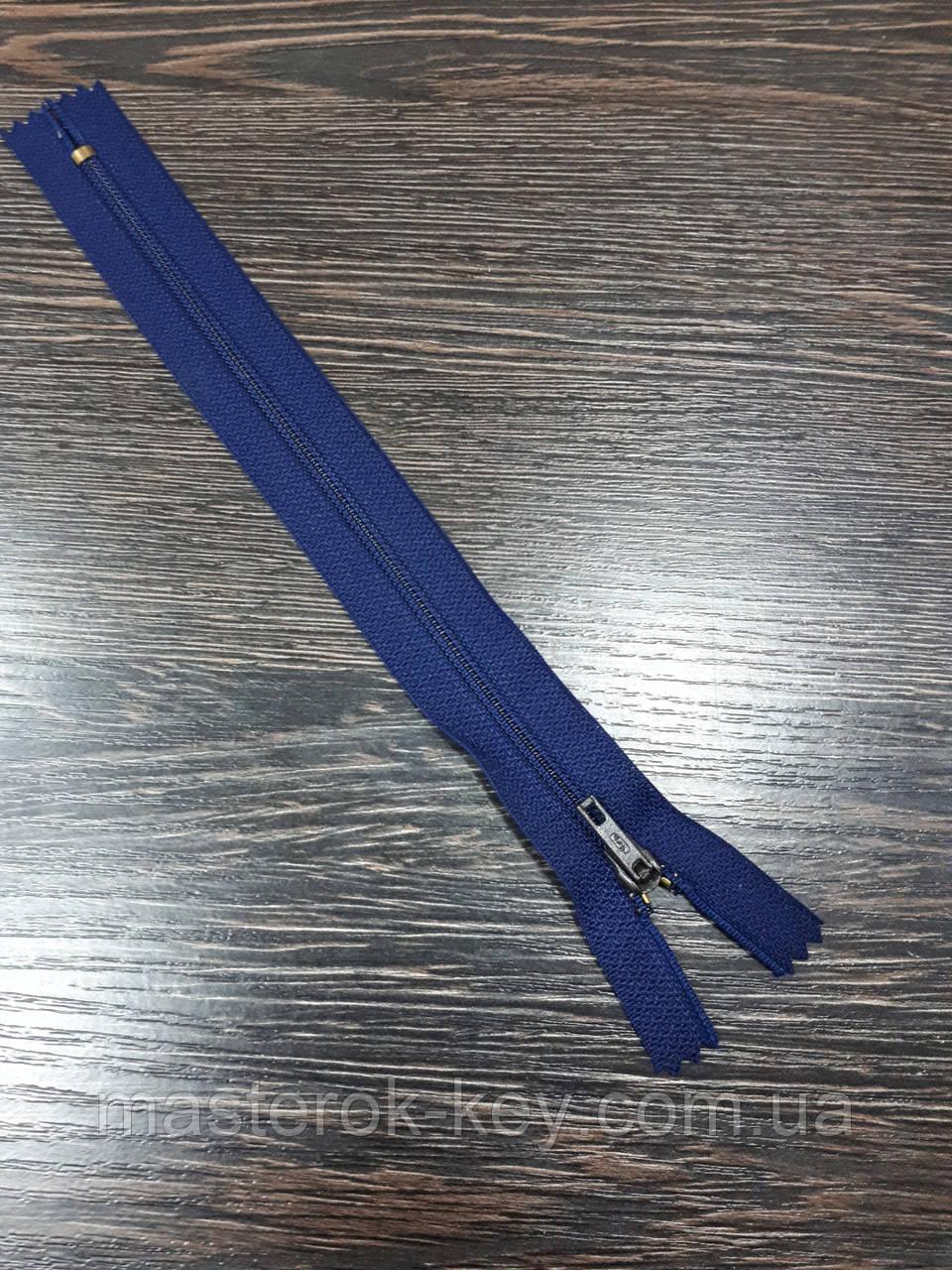 Молния одежная №3 спираль синяя 20см.