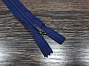 Молния одежная №3 спираль синяя 20см., фото 2