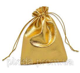 Мешочек подарочный парча 12х9. золотистый или серебристый