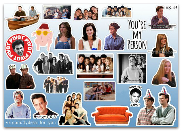 Stickers Pack Friends, Друзья #45