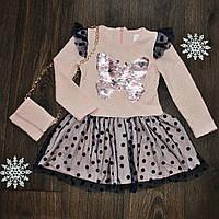 Пышное платье с фатиновой юбкой и сумочкой. (104-128р)