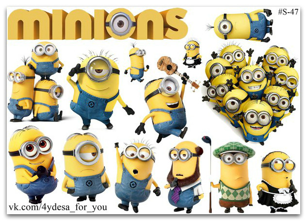Stickers Pack Minions, Миньоны #47