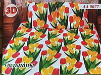 """Двуспальное постельное белье """"Тюльпаны"""""""