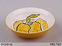 Салатница Lefard Перец 13х5 см, 180-743