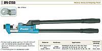 Prokit's Industries Co Кліщі Pro'sKit 8PK-CT150