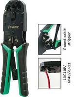 Prokit's Industries Co Кліщі Pro'sKit CP-200R