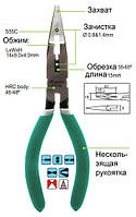 Prokit's Industries Co Зачистка ізоляції Pro'sKit CP-148