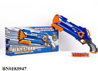 Пистолет игрушечный, стреляет мягкими патронами, работает от батарей