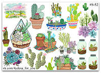 Stickers Pack Кактусы #52