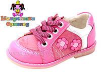 Туфельки розовые кожаные на девочку Ортопед Шалунишка 20-25