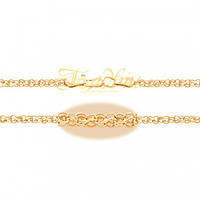Золотая цепочка плетение Ручеёк П505