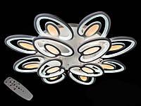 Сверхъяркая светодиодная люстра 360W, фото 1