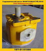 Гидравлический насос Shantui (Шантуй) SD16