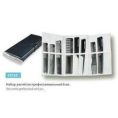 Комплект гребінців для волосся Solingen Professional Line, 13722 10 шт