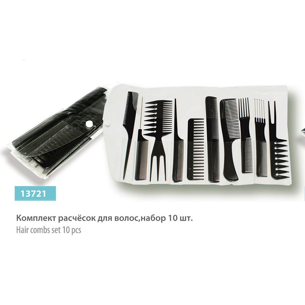 Комплект гребінців для волосся Solingen Professional Line, 13721 10 шт