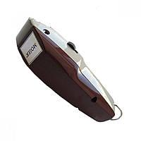 Корпус для MOSER 1400, серо-бордовый