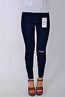 Джинсы  Zara размер 38(S-M)