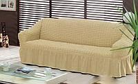 Чехол на 3-х местный диван универсальный (бежевый) Турция