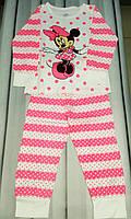 Пижама для девочки Минни Маус