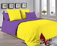 Однотонное постельное белье желтое с фиолетовым P-0643(3633)
