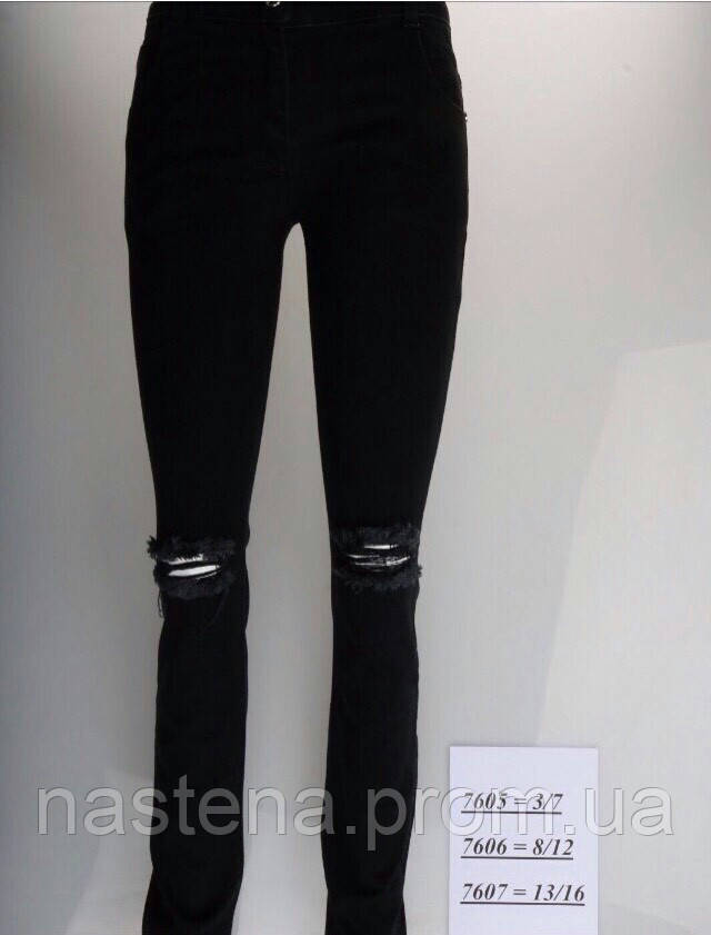 Купить Черные детские джинсы для мальчиков в интернет