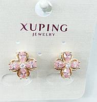 450 Розовые серьги XP с цирконами. Серьги Xuping оптом.